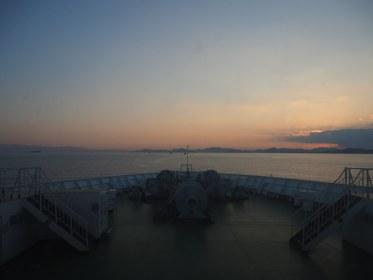 Sunset over the Bingonada Sea
