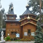 2017 10 08 - temple of the Kazan icon of the Mother of God. Ukraine Orthodox Church. Kyiv
