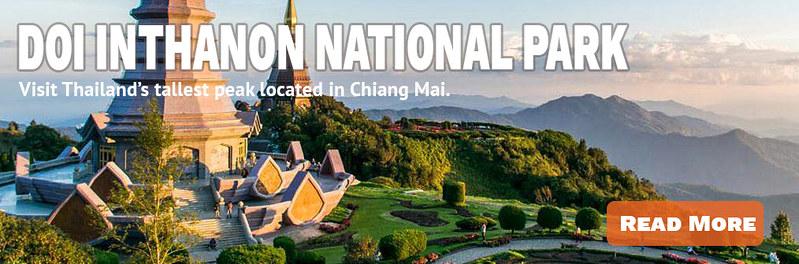 Link Doi Inthanon National Park