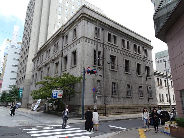 Hiroshima, The Former Bank of Hiroshima Branch