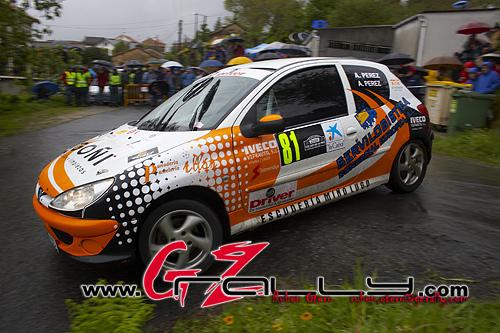 rally_de_noia_134_20150302_1485534842