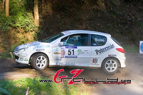 rally_de_ferrol_2009_63_20150303_1565425822