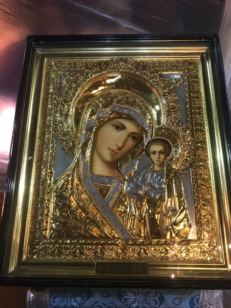Gilded Icon