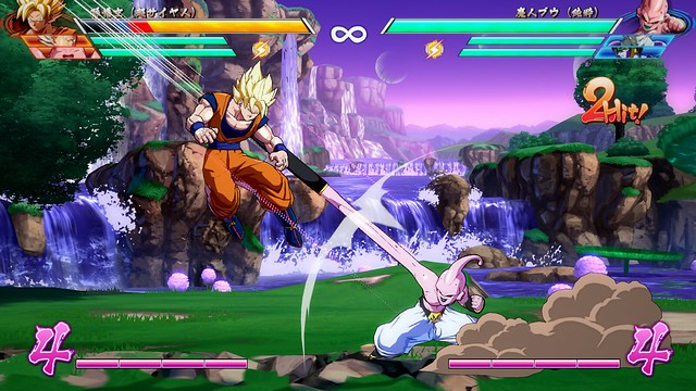 Kid Buu_Ultimate Skill_Mystic Arm Swing01_11_21_17