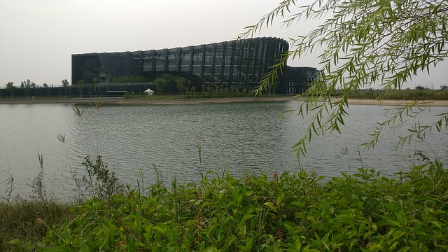 Southern Branch of the National Palace Museum