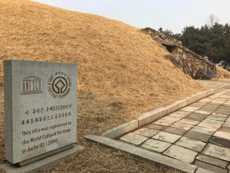 Tokhung-ri Tomb