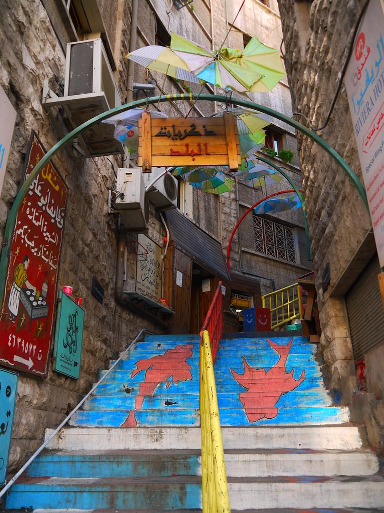 درج الكلحة (kalha stairs)