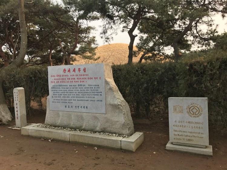 Kangso Three Tombs