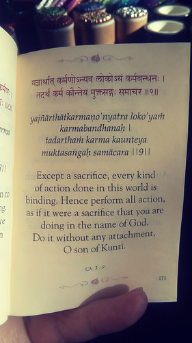 Bhagavad Gita photo