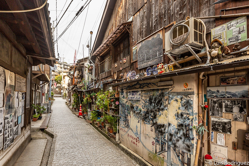 Callejuelas de Onomichi