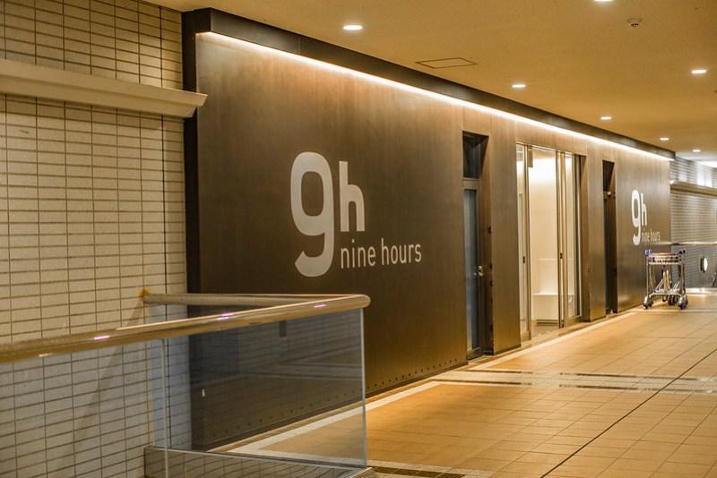 Entrada al hotel Nine Hours en Narita