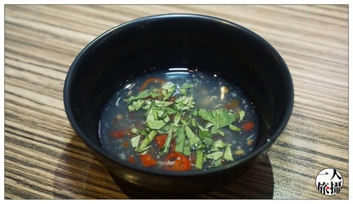 蘇吉泰式風味鍋 35