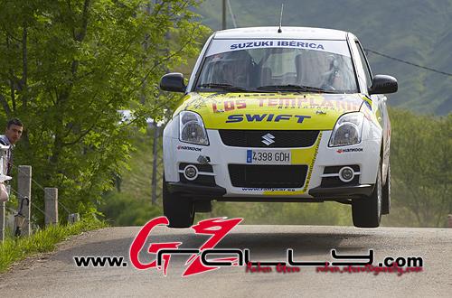 rally_de_cantabria_95_20150302_2058300248
