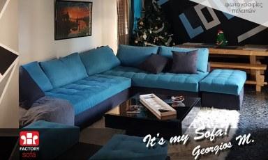 Georgios_M-Elounda-Sofa