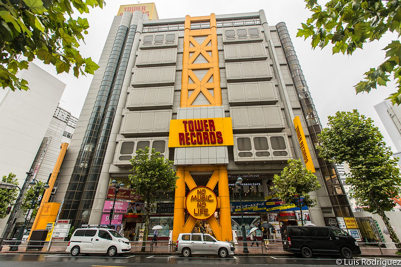 Inmenso Tower Records en Shibuya