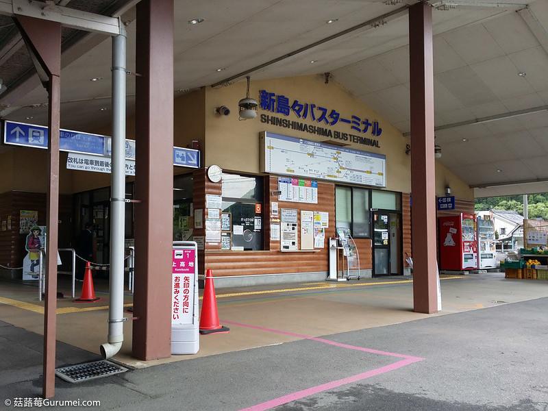 打工度假-松本-01