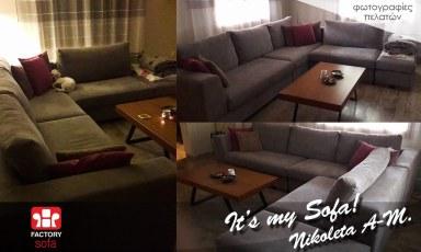 Nikoleta_A-M - Elafonisos Sofa