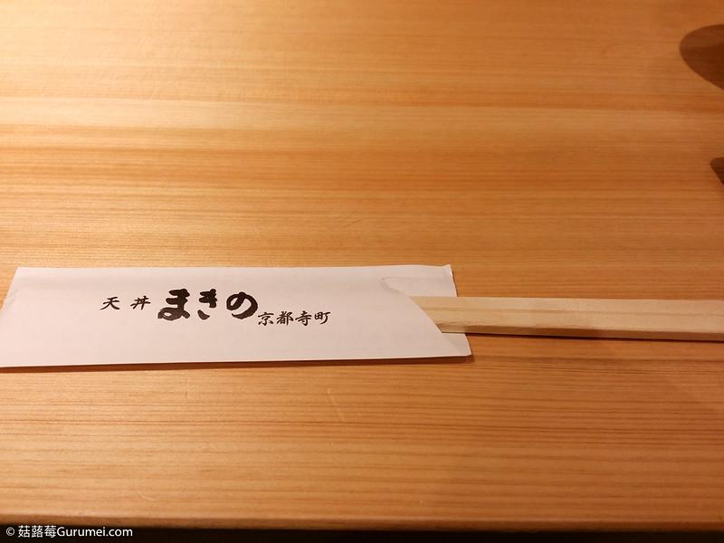 打工度假-京都一日-014