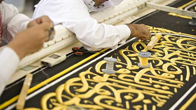 1734 Do you know what is written on the Cover of the Holy Kaaba 02