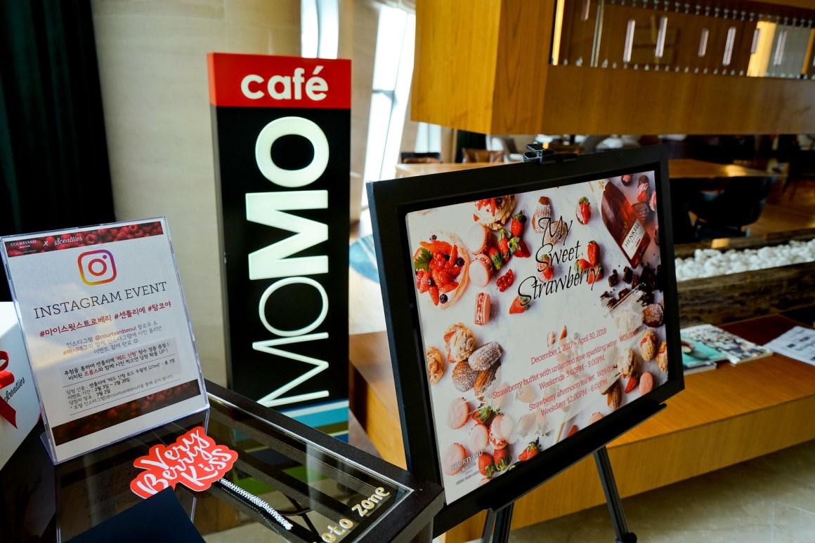 首爾時代廣場萬怡酒店 早餐 MOMO cafe