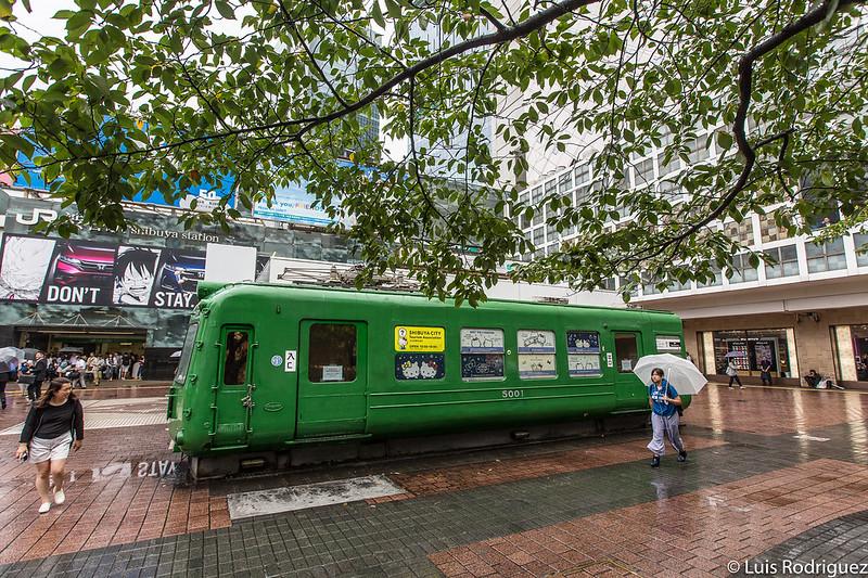 Aogaeru, centro de información turística de Shibuya