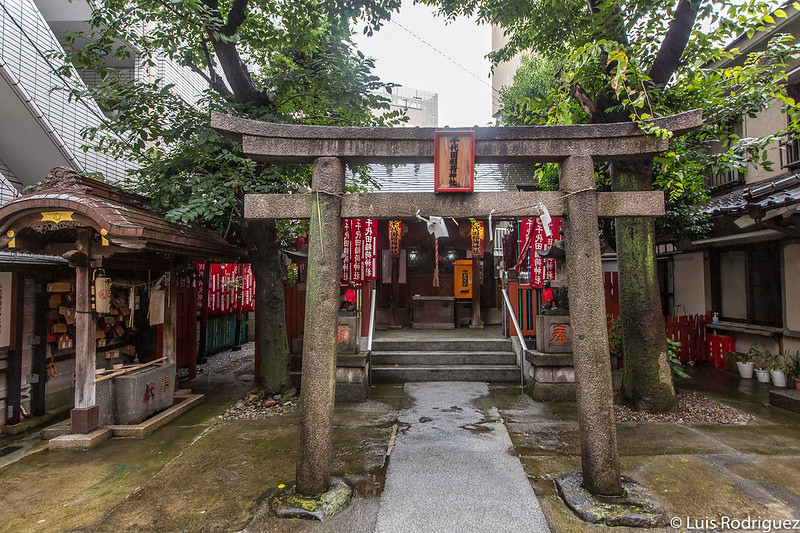 Pequeño santuario Chiyoda-Inari