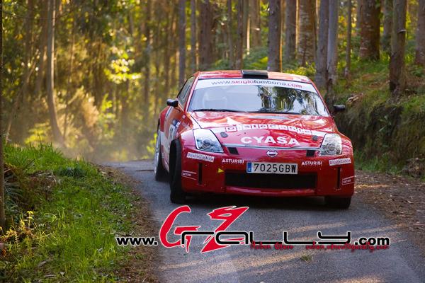 rally_de_ferrol_2009_28_20150303_1666929024