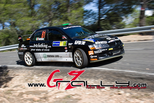 rally_de_cataluna_440_20150302_1425149439