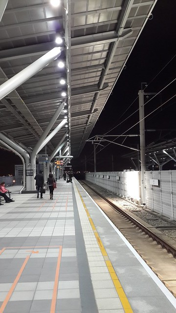 Tainan HSR Station