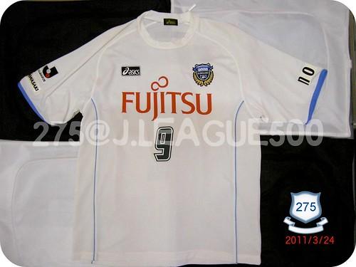 川崎前鋒 2005 / 06 作客球衣 - ( Kawasaki Frontale ) - 川崎フロンターレ ...
