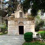 Viajefilos en Grecia, Atenas 009