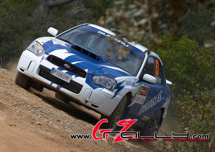 rally_de_portugla_wrc_488_20150302_1563645833