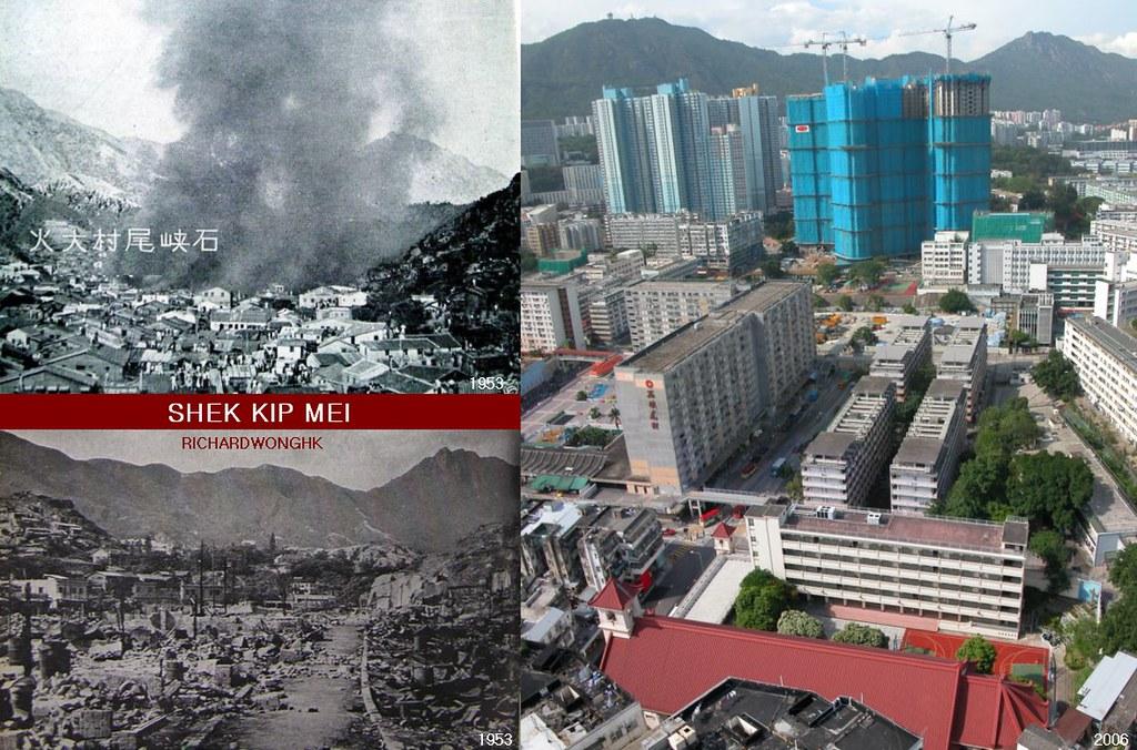 1953年的石硤尾大火 Shek Kip Mei Fire in 1953   1953年的石硤尾大火 石硤尾原名硤石尾…   Flickr