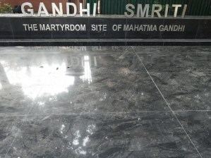 Gandhi Smriti - The Martyrdom Site of Mahatma Gandhi - New Delhi - India