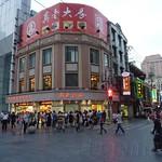 Shanghai 23