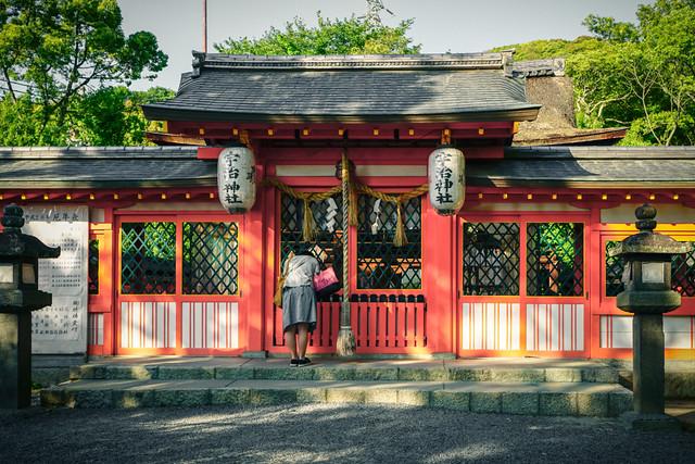 Uji Shrine (宇治神社) in Uji (宇治) Kyoto (京都) Japan