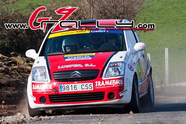 rally_comarca_da_ulloa_283_20150303_1875034840