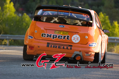 rally_de_cataluna_208_20150302_2000022082