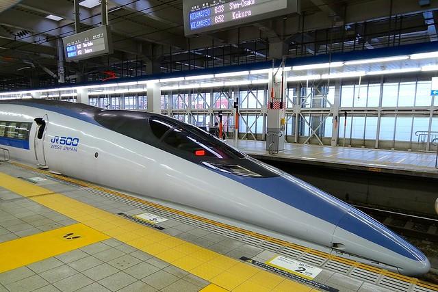 500系新幹線 こだま, 500 Shinkansen, Japan