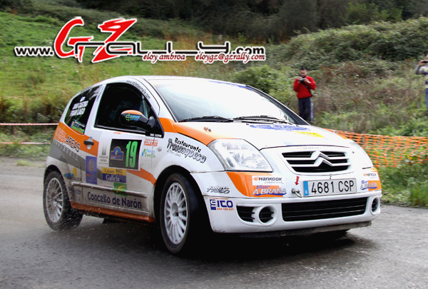 rally_do_botafumeiro_37_20150303_1706773187