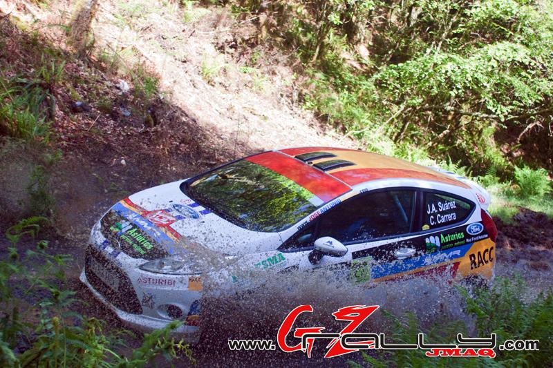 rally_terra_cha_tierra_2011_17_20150304_1848653212