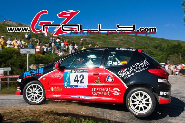 rally_de_ourense_128_20150303_1274640907