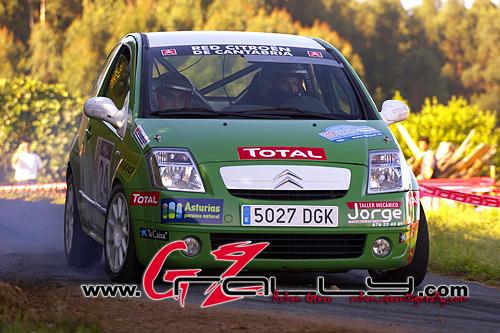rally_de_ferrol_253_20150302_1800865263