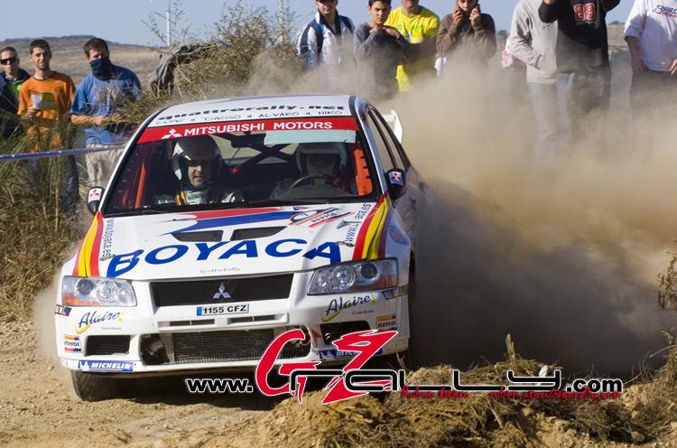 rally_de_cabanas_181_20150301_1374032980