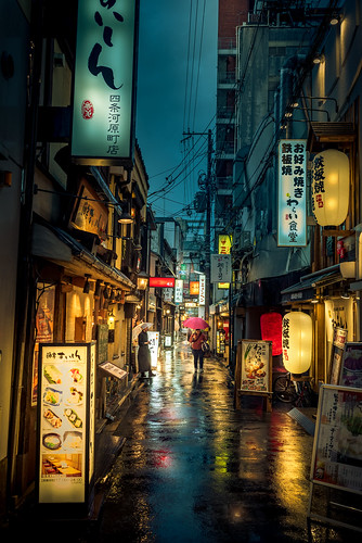 Rainy Nights in Kyoto