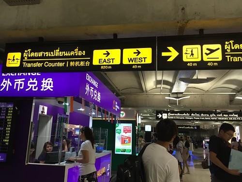 泰國曼谷-素萬那普國際機場BKK換錢處 | AnJan | Flickr