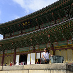 18 Corea del Sur, Changdeokgung Palace   35