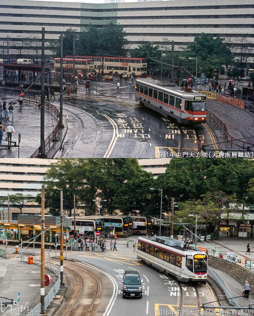 屯門大方街(大興南輕鐵站)1991年   ***舊圖來源: 屯門舊照片(Paul Haywood)*** - 大興邨興偉…   Flickr