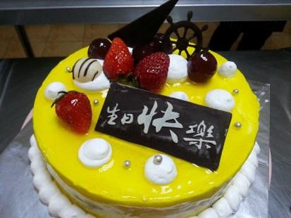 Chill lemon cheesecake
