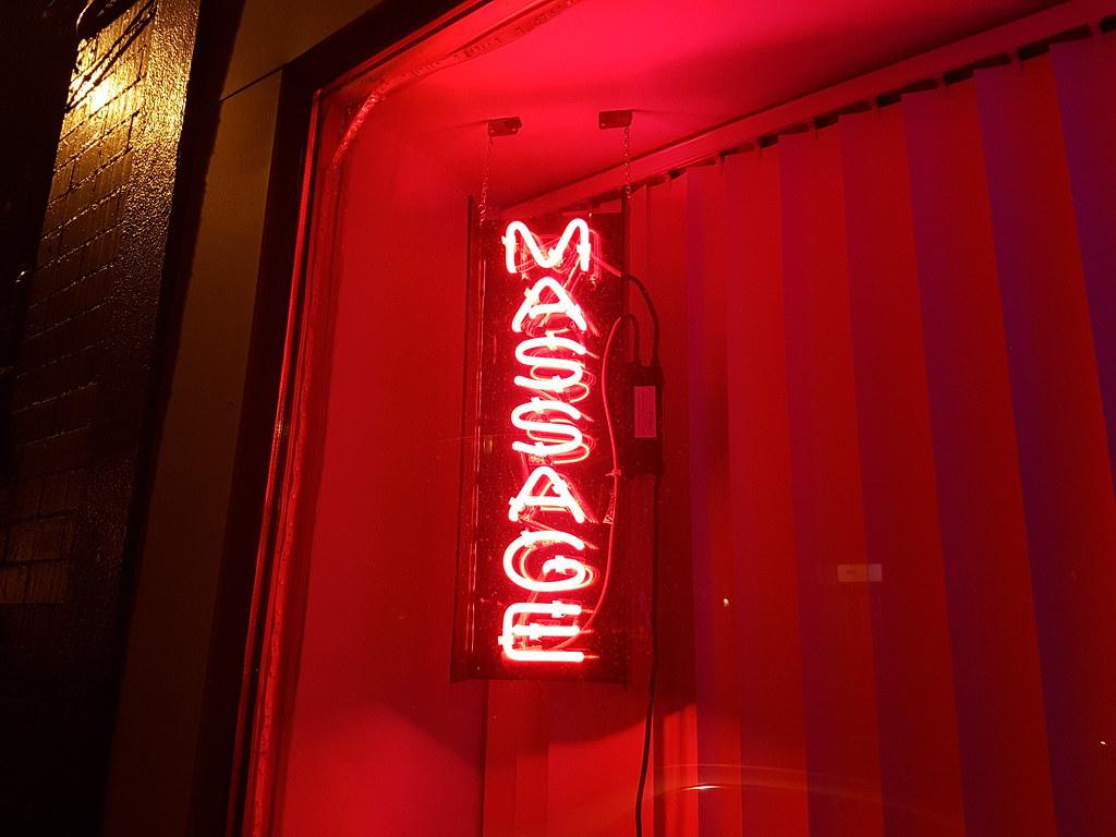 Massage Parlor Neon Sign Massoth 233 Rapie Balance Sant 233